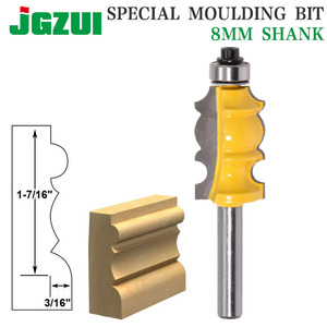 1PC 8mm Shank special moulding bit Carbide Molding Router Bit Trimming Wood Milling Cutter for Woodwork Cutter Power Tools(China)