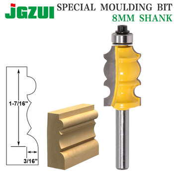1PC 8mm Shank special moulding bit Carbide Molding Router Bit Trimming Wood Milling Cutter for Woodwork Power Tools - discount item  15% OFF Machinery & Accessories