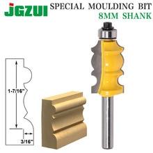 Broca de moldeado especial, vástago de 8mm, enrutador de moldeado de carburo, Fresa de madera de recorte para cortador de madera, herramientas eléctricas, 1 ud.