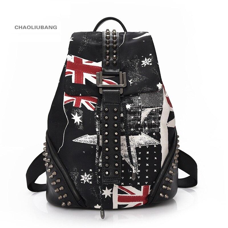 Великобритания рюкзак спорт снаряжение туризм рюкзаки