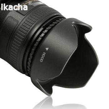 Parasol de lente de pétalo Reversible de 55MM para Sony Alpha A55...