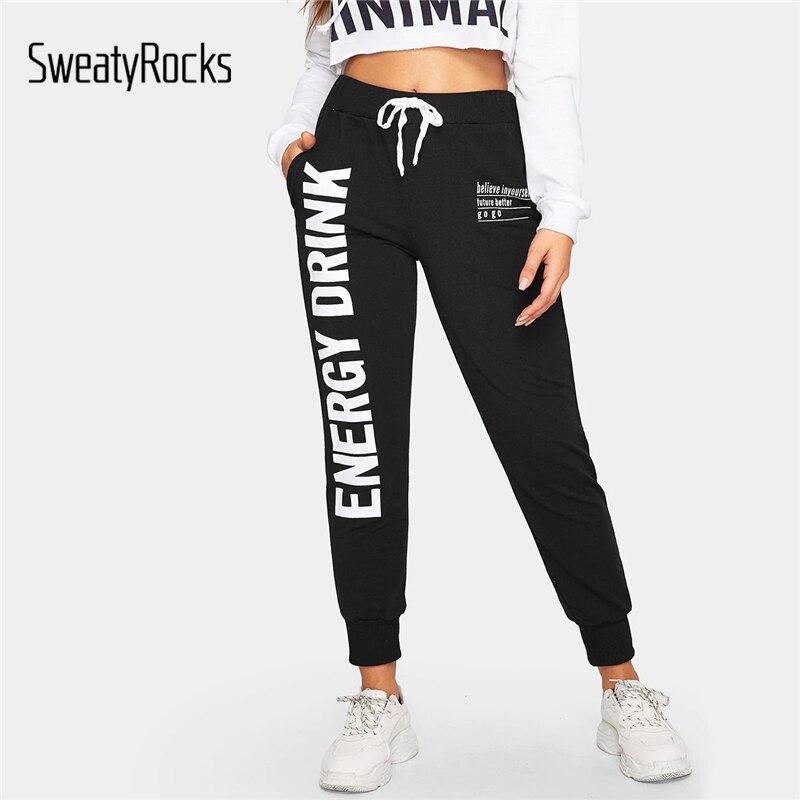 SweatyRocks Letter Print Drawstring Pocket Pants Streetwear Women Sweatpants 2019 New Fashion Spring Casual Trousers And Pants