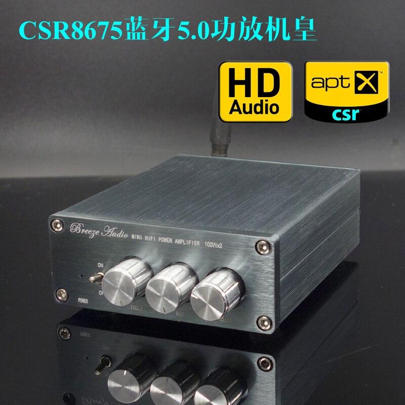 HC100C audio CS8675 Bluetooth 5.0 amplificateur numérique APTX-HD décodage indépendant TPA3116D2 100 W * 2 PCM5102