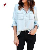 FEITONG Women S Blusa Fashion Denim Long Sleeve Shirt Cotton Top Jean Casual Pockets Solid Autumn