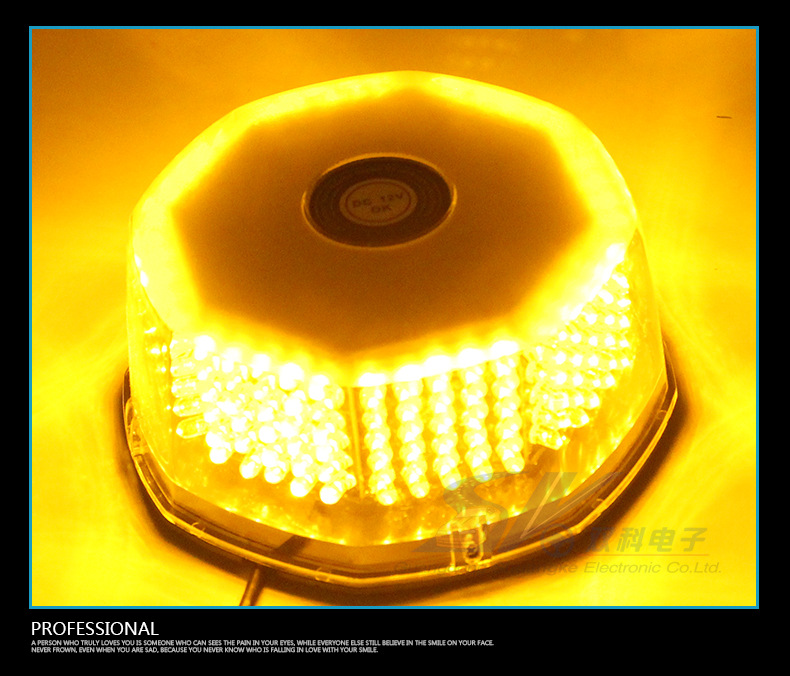 240 LED CAR BEACON LIGHT VEHICLE MAGNETIC EMERGENCY WARNING STROBE LIGHTS AMBER