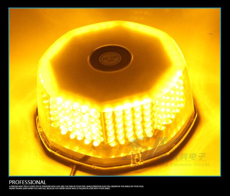 240 LED CAR BEACON LIGHT VEHICLE MAGNETIC EMERGENCY WARNING STROBE LIGHTS AMBER