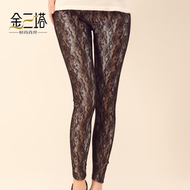 Mujeres del resorte delgado mosaico de seda sexy pantalones básicos