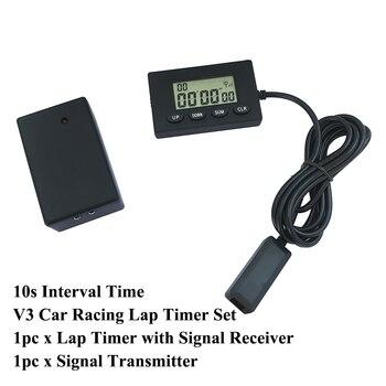 1 Juego de temporizador de regazo infrarrojo ultrarojo V3, dispositivo de herramienta de pista de tiempo de carreras profesional para bicicleta y coche, accesorios de tiempo de intervalo de 10s