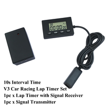 цены 1 set V3 Infrared Ultrared Lap Timer Car Motorcycle Bike Professional Racing Time Track Tool Device 10s Interval Time