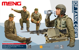 Meng Model 1 35 HS 002 IDF TANK CREW plastic model kit