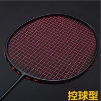 1 Pc 30LBS ZARSIA Good Control VOLTRIC 100 46T 4U Badminton Racket 100 Carbon Badminton Racquet