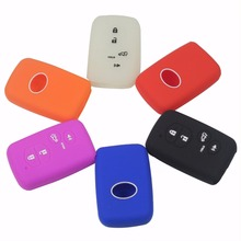 Remote Silicone Car Styling Cover Case For Toyota Highlander Prius V Venza Land Cruiser Camry