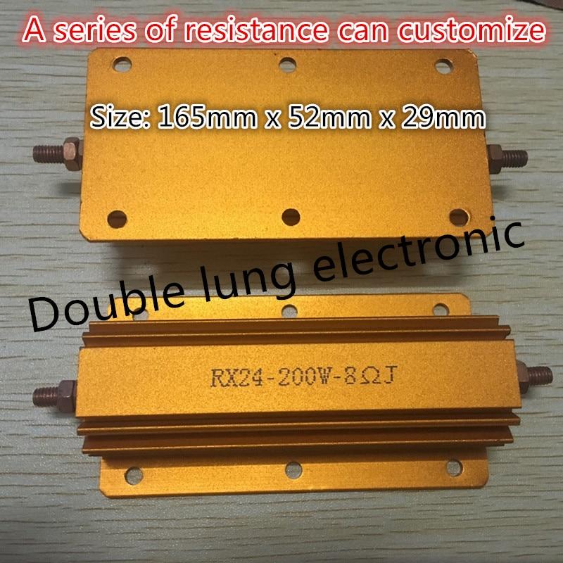 RX24-300W 1R 2R 4R 5R 6R 8R