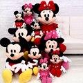 1 unids 28 cm Minnie y Mickey Mouse bajo precio Súper Muñeca de la Felpa Animales de Peluche de Felpa Juguetes Para niños regalo