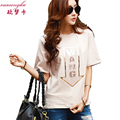 Fashion Sequined Embroidered T shirt Women Beige White Cotton Shirt Good Quality Comfortable Brand Shirts Soft Tops XXL