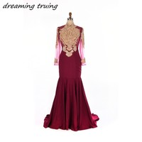 Long Sleeve Burgundy Wine Red Prom Dresses 2018 Mermaid High Neck African Black Girls Formal Evening Dress Celebrity Gowns