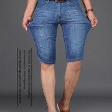 Sulee Marca 2019 Nova Verão Casual Luz Azul das calças de Brim Curtas  Calças Curtas Dos Homens Buraco Denim Shorts Short Jeans M.. d5c2bfb4c01