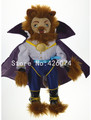New Beauty and the Beast  Plush Dolls For Girls Boys Kids Stuffed Toys Children Gifts 35CM