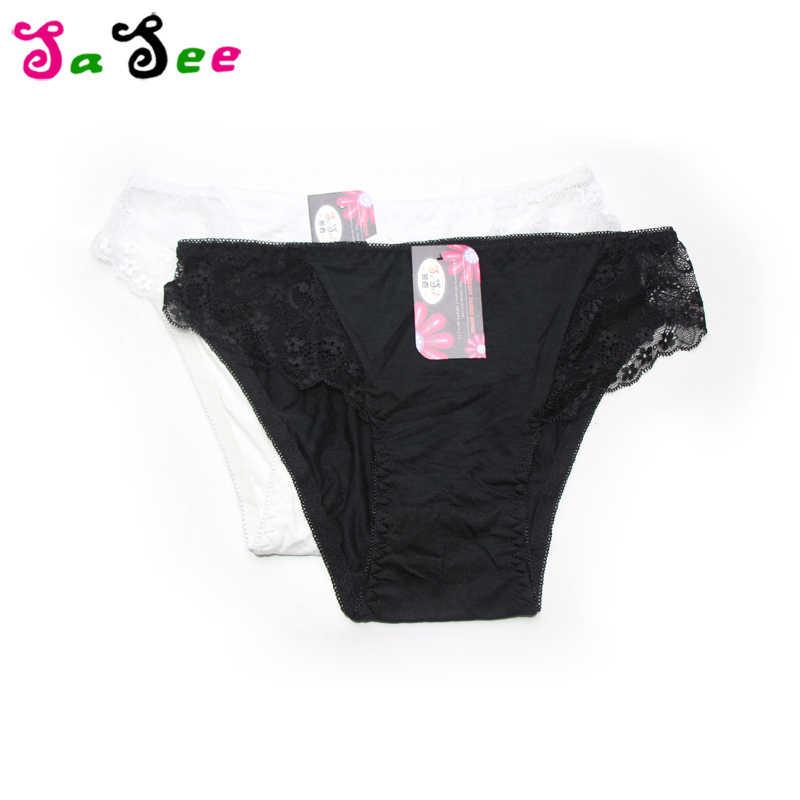 d1bc02e76dfb 1 Pieces Newest Women Underwear Lace Briefs Ladies Sexy Panties Kawaii  Traceless Crotch Of Cotton Panties