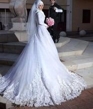 Robe de mariage Muslim hijab Wedding Dress Long Sleeve Appliques Islamic Dubai Wedding Gowns Arabic Lace Up Back custom-made