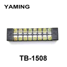 50PCS/lot TB-1508 Connection Terminal 15A/8P Fixed Type Terminal Block Connector Row Conductor with Plate TB series fx 16e tb plc remote terminal block new original