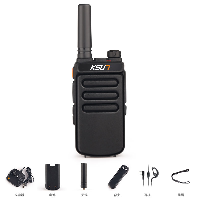 (2 шт.) KSUN X-30 портативная рация 8 Вт высокомощная UHF портативная двухсторонняя Ham Радио коммуникатор HF трансивер