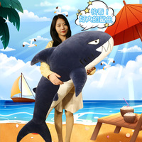 Shark Toy Big Size Funny Soft Stuffed Shark Plush Toy Pillow Appease Cushion Gift For Children