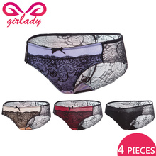 GIRLADY 4 Pcs Women Seamless Lace Panties Sexy Spandex Low Briefs Lingerie Female Luxury Silk Quality Ladies Kickers Underwear