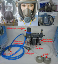 complete Circulating air supply add Oil water separator humidifier use gas mask 6800 7502 6200 or SJL full gas mask