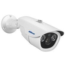 Witrue Video Surveillance Camera Sony IMX323 HD 1080P AHD Camera Night Vision Outdoor Waterproof Security CCTV Kamera