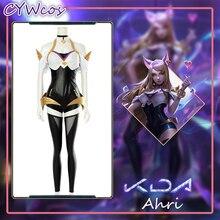 цены на 2019 Hot Game Cosplay LOL Idol Singer K/DA the Nine-Tailed Fox Ahri Cosplay Costume KDA New Skin Sexy Women Christmas Costumes  в интернет-магазинах