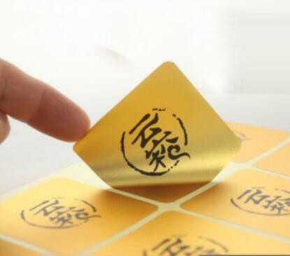 Пользовательские Матовое Золото ПЭТ наклейки, Водонепроницаемый маслостойкая рвется для роскошные украшения, арт. CU09