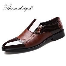 BIMUDUIYU Fashion Oxford Business Men Shoes Soft Breathable Formal Pointed Toe  brand PU Leather