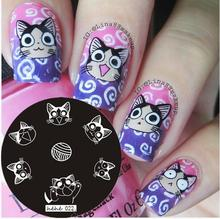 Nail Art Stamping Plate Template Cartoon Cat Yarn Ball Stamp Image hehe022