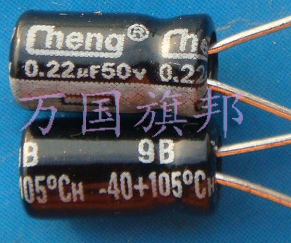 Бесплатная доставка. 50 в, 0,22 мкФ, ультрафильтрация, электролитические конденсаторы 0,22, только 0,22-100 юаней