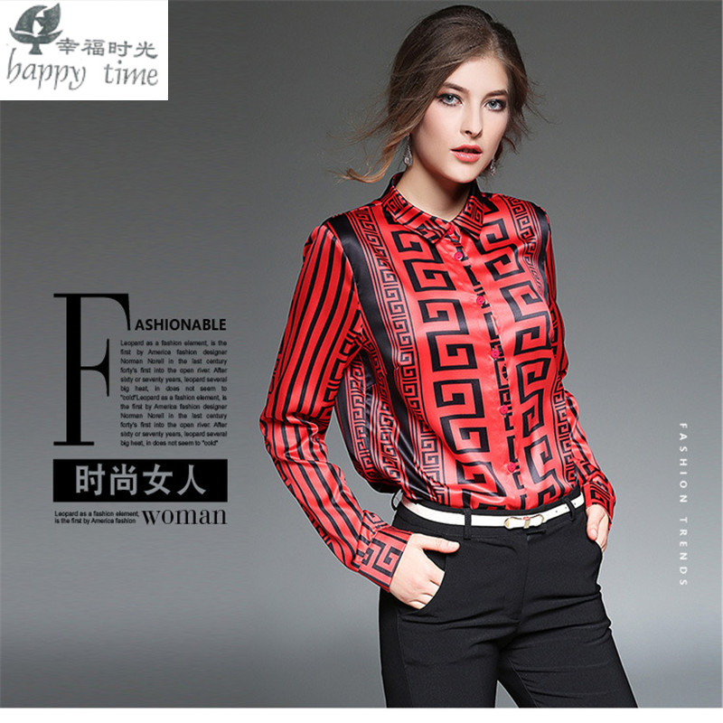 European Milan fashion Printing blouse Paris women Professional elegant shirt classical Noble professional retro shivering shirt