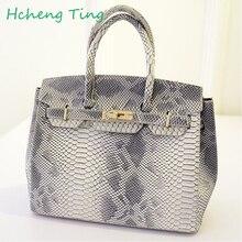 Марка мода Змеиной кожи сумки Женщины Сумки высокое качество женщин сумки посыльного Дизайнер Кожаная Сумка