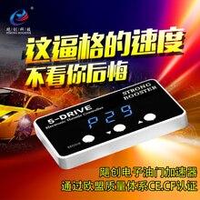Закрепите скорость отклика автомобиль сильный усилитель автомобильный контроллер дроссельной заслонки Педаль commander для нового passat B6 Golf 5 Golf 6 GTI