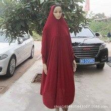 Muslim Women Black Cover Abaya Islamic Khimar Clothes Headscarf Robe Kimono Instant Long Hijab Arab Worship Prayer Garment