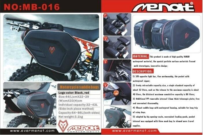 Menat amucks motorcycle bag 3 generation MB 016 saddle bag Side bags