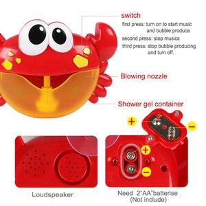 Image 3 - Outdoor Blase Frosch & Krabben Baby Bad Spielzeug Blase Maker Schwimmen Badewanne Seife Maschine Spielzeug für Kinder Mit Musik Wasser spielzeug