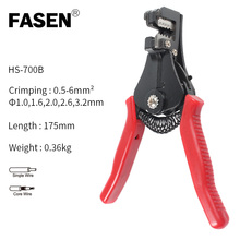 Multi-function Solar Cable Automatic Wire Stripper / Cutter PV Wire Stripper for 2.5/4/6mm2 cables Stripping Tools Terminal cable stripping tool automatic wire stripper for single or multiple cables section