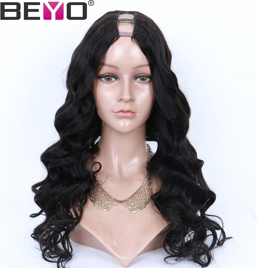 U Part Wig Glueless Human Hair Wigs For Women Brazilian Body Wave Lace Wig 10-26 Inch 150 Density Natural Color Remy Hair Beyo (6)