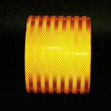 Светоотражающая оранжевая лента 15 см х 3 м