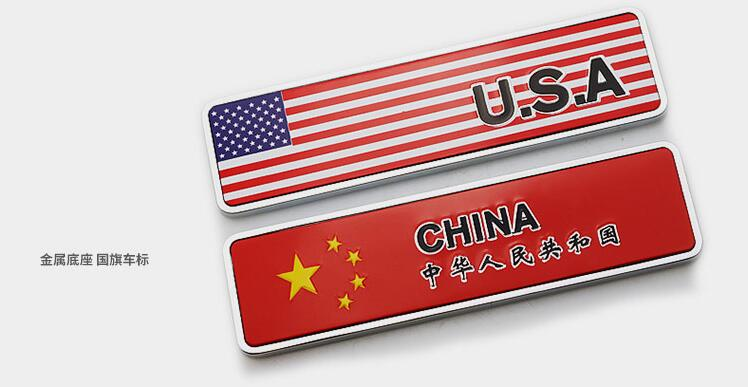 02ea926addad 2 pieces Flag Car Styling China UK USA Germany Italy Russia France ...