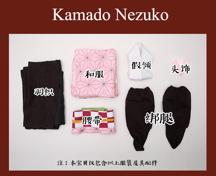 Kamado Nezuko Clothes