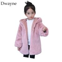 2018 New Kids Fur Jacket Winter Girls Clothing Faux Fur Fleece Coat Party Warm Jacket Snowsuit Children Parkas Hooded Outerwear