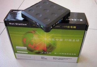Free shipping drop shipping Thin Client/ncomputing wholesale and retail PC Station