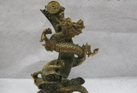 China Folk Classic Bronze Gilt Lucky Fly Spiral Dragon Play Coin Money Statuary