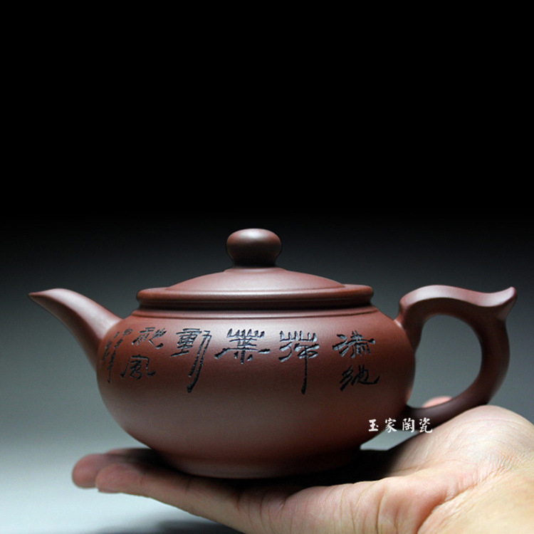 Porcelain Yixing Zisha Teapot Flat Tea Pot Handmade Kung Fu Tea Set Teapots Ceramic Chinese Ceramic Sets Kettle 350ml Porcelain Yixing Zisha Teapot Flat Tea Pot Handmade Kung Fu Tea Set Teapots Ceramic Chinese Ceramic Sets Kettle 350ml
